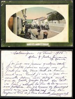 Greece Zante Zakynthos Rue St. Lazare, Written 1916 Samaras Edition - Greece