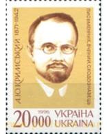 Ref. 170364 * MNH * - UKRAINE. 1996. 1250 ANIVERSARIO DEL NACIMIENTO DE A.J. DENTELE - Ukraine