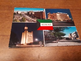 Postcard - Kuwait   (V 34053) - Kuwait