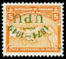 Panama, 1949, UPU 75th Anniversary, United Nations, ERROR, Inverted Overprint, MNH, Michel 385K - Panama