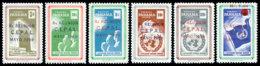 Panama, 1959, CEPAL, United Nations, MNH Overprint, Michel 548-553 - Panama