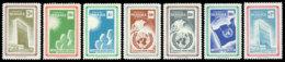 Panama, 1959, Human Rights Declaration, 10th Anniversary, United Nations, MNH, Michel 541-547 - Panama