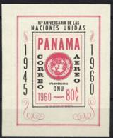 Panama, 1961, United Nations, 15th Anniversary, No Control Number, MNH Imperforated, Michel Block 9 - Panama