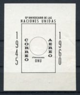 Panama, 1961, United Nations 15th Anniversary, Color Proof, MNH, Folded Horizontally, Michel Block 9 - Panamá