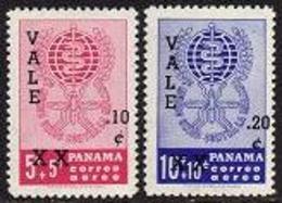 Panama, 1962, Fight Against Malaria, WHO, United Nations, MNH Overprinted, Michel 603-604 - Panama