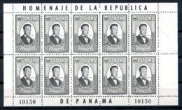 Panama, 1961, Dag Hammarskjold, United Nations Secretary General, MNH Sheet, Right Margin Is Loose, Michel 597 - Panama