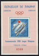 Panama, 1964, Olympic Summer Games Tokyo, Sports, MNH, Michel Block 17 - Panama