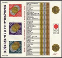 Panama, 1965, Olympic Summer Games Rome, Medal Winners, MNH Imperforated, Michel Block 31B - Panama
