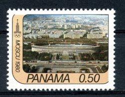 Panama, 1980, Olympic Summer Games Moscow, MNH, Michel 1334 - Panama