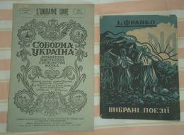 L'Ukraine Unie, Janvier 1947, Et Une Revue De Poésie Ukrainienne Sur Ivan FRANKO (1946). - Livres, BD, Revues
