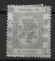 1867 ! SHANGHAI LOCAL 6 CANDARINS SLATE MINT H.- CHAN LS45 Cv $60 - China