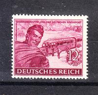 Germania Reich   -   1944.  Postino E Bus. Postman And Bus. MNH - Bus