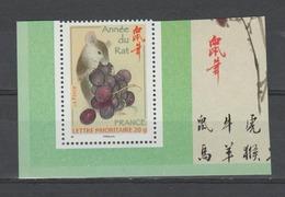 """FRANCE / 2008 / Y&T N° 4131 ** : """"Nouvel An Chinois"""" (Année Du Rat) TVP LP Issu Du Feuillet CdF - Gomme Intacte - Neufs"""