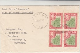 Fiji / Postmarks - Fiji (1970-...)