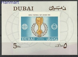 Dubai 1966 MNH ( ZS10 DUBbl40B ) - 1966 – Inglaterra