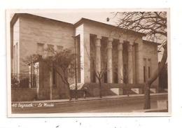 Beyrouth-Le Musée--(D.2582) - Lebanon