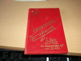 Sanitetska Trgovina S Vajs Beograd 1936 Nj V Kralj Petar II - Calendari