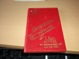 Sanitetska Trgovina S Vajs Beograd 1936 Nj V Kralj Petar II - Calendarios