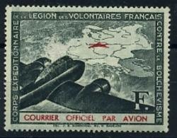 N 2 Timbre De Guerre Neuf Ch Adhérence - Guerre