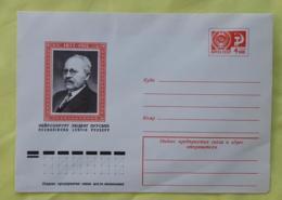 RUSSIE (ex URSS) Medecine, Entier Postal émis En 1975. NEUROCHIRURGIEN: Ludvig PUUSEPP - Medizin