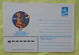RUSSIE (ex URSS) Medecine, Entier Postal De 1983. Médecins Du Monde. Prévention De La Guerre Nucléaire( Papillon) - Medizin
