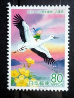 Japan - 2005 - Mi.nr.3829 - Used -  Oriental White Stork - Prefecture - 1989-... Empereur Akihito (Ere Heisei)