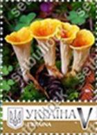 Ukraine. Personalized. MNH - Briefmarken