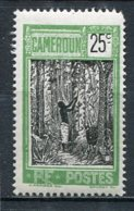CAME - Yt. N° 114  *  25c,  Caoutchouc  Cote 1,1  Euro  BE R  2 Scans - Kamerun (1915-1959)
