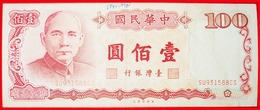 + SUN YATSEN (1866-1925): TAIWAN CHINA ★ 100 YUAN 76 1987 CRISP! LOW START ★ NO RESERVE! - Taiwan