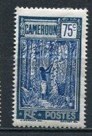 CAME - Yt. N° 123  *  75c,  Caoutchouc  Cote 0,8  Euro  BE   2 Scans - Kamerun (1915-1959)