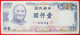 + GENERALISSIMO CHIANG KAI-SHEK (1887-1975): TAIWAN CHINA ★ 1000 YUAN 70 1981 CRISP! LOW START ★ NO RESERVE! - Taiwan