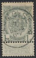 """Armoiries - N°81 Obl Relais """"Lombise"""" - 1893-1907 Armarios"""