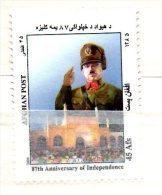 Afghanistan 2006 87th Anniversary Of Independance Indépendance Unabhängigkeit Freedom - Afghanistan