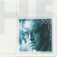 PIA - GER- 2000 : 10° Anniversario Della Morte Dell'uomo Politico Herbert Wehner  - (Yv 1923) - [7] Repubblica Federale