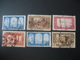 Perforé Perfin  Algérie   , Perforation : SM 34    à Voir - Algerien (1924-1962)