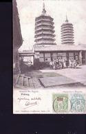 Peking ,Shoanta Su Pagode - Chine