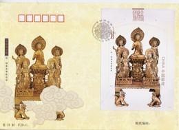 CHINA 2013-14 Gold Bronze Buddha Statues S/S FDC - Buddhism