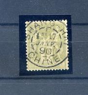 France Type Sage N°82 Oblitéré Shang-Hai Chine - (F079M) - 1876-1898 Sage (Type II)