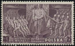 Poland 1939 Mi 356 Polish Legions Of Pilsudski MNH** - Ungebraucht