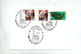 Carte Cachet Forli Echec - Poststempel - Freistempel