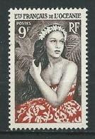 OCÉANIE 1955 . N° 203 . Neuf  ** (MNH) - Océanie (Établissement De L') (1892-1958)