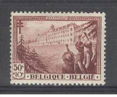 BELGIE - OBP Nr 358 - Sanatorium La Hulpe - MH* - Belgium