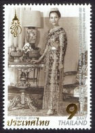 Thailand 2019, H.M. Queen Sirikit The Queen Mother 87th Birthday Anniversary - Thailand