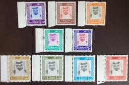 Qatar 1972 Definitives Marginal Set MNH - Qatar