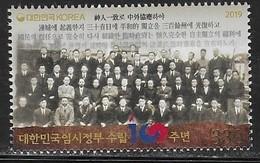 SOUTH KOREA , 2019, MNH, 100th ANNIVERSARY OF PROVISIONAL GOVERNMENT,1v - History