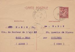 4 Entiers EXPEDIES D'ALGERIE Pour La FRANCE   (( Lot 472 )) - Entiers Postaux