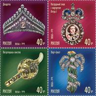 Russia 2019 RUSIA RUSSIE RUSSLAND Treasures Of Russia Precious Metals Gems Jewellery 4 V MNH ** - 1992-.... Federation