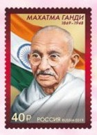 PREORDER 150th Birth Anniversary Of Indian Politician And Public Person Mahatma Gandhi 2019 PREORDER - 1992-.... Federation