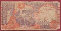 Somalie   1000 Shilin  1990  Dans L 'état (9) - Somalia