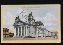 Sofia - Das Volkstheater [AA44 3.686 - Bulgarien